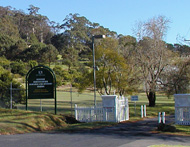 Gosford Horticultural Institute front entrance